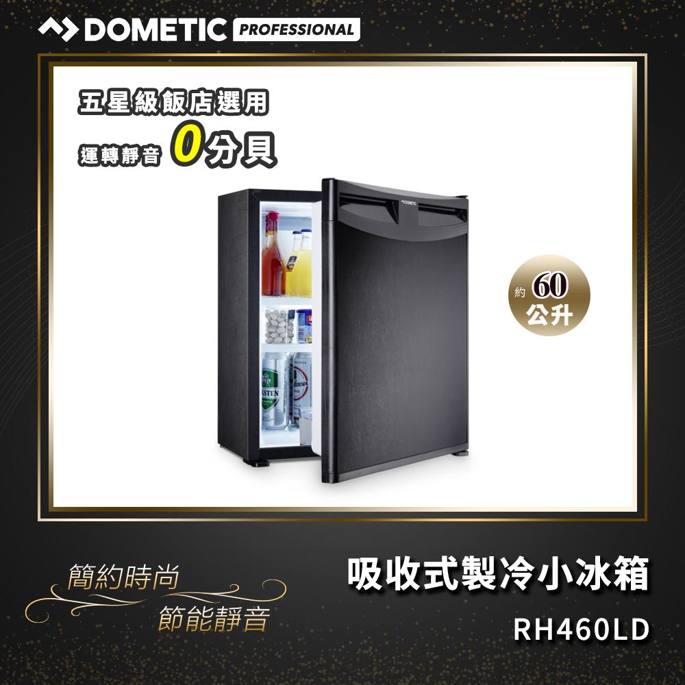 瑞典 Dometic 吸收式製冷小冰箱 RH460 LD