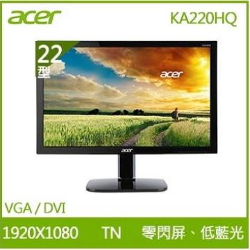 (福利品)ACER宏碁 22型 LED護眼壁掛螢幕