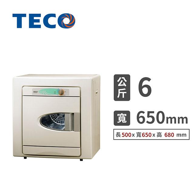 東元6公斤乾衣機
