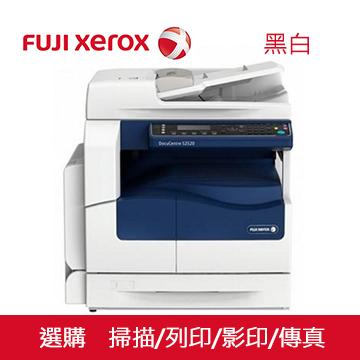 FUJI XEROX DC S2520 A3黑白雷射複合機