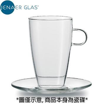 JENAER GLAS Latte Macchiato 咖啡杯含瓷碟