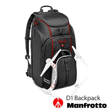 Manfrotto 空拍機雙肩包 D1 Drone Backpack