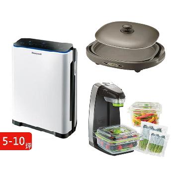 (超值組合) 清淨燒烤密鮮3件組-Honeywell5-10坪清淨機+象印燒烤組+FoodSaver真空密鮮器