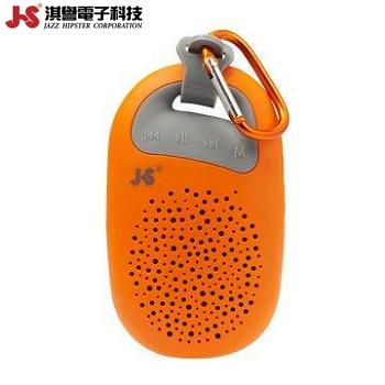 JS 藍牙/USB揚聲器