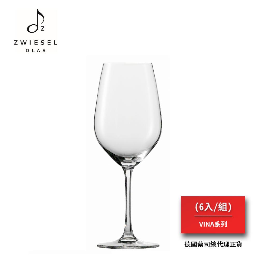 SCHOTT ZWIESEL Burgundy 紅酒杯(1組6入)