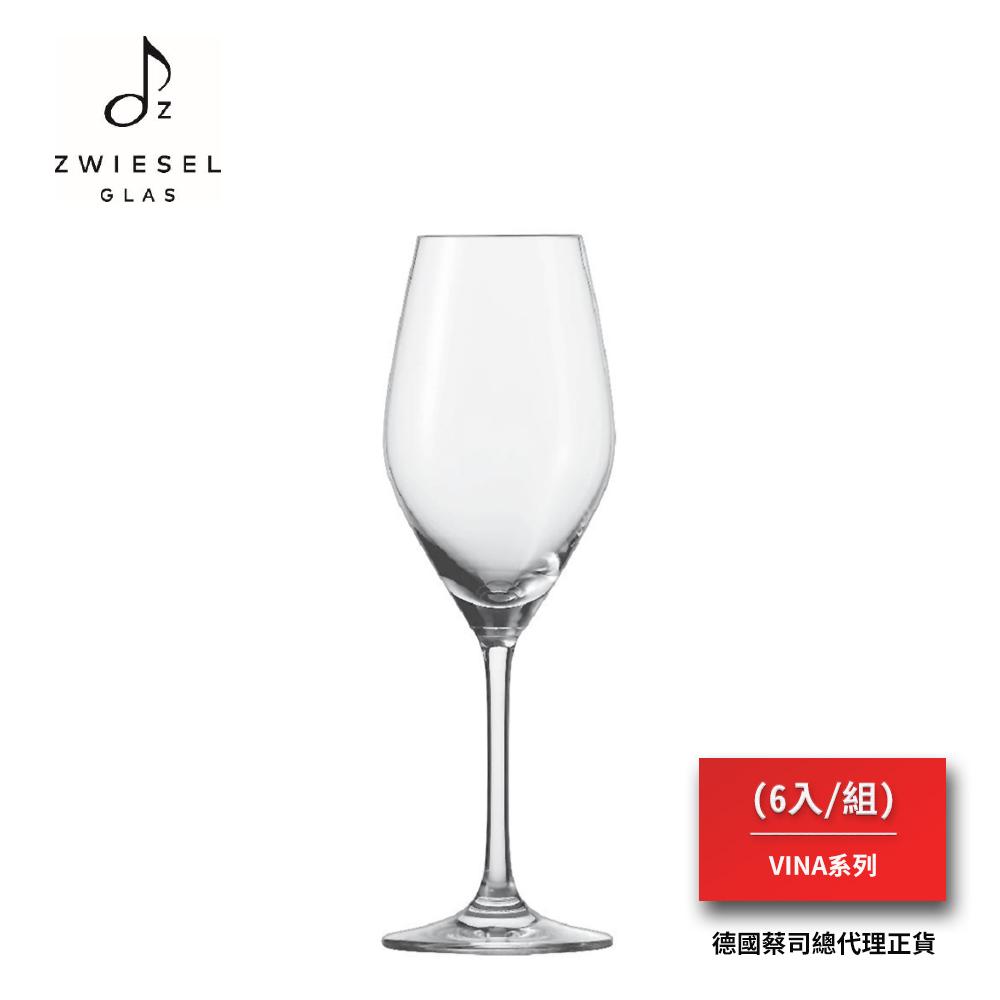 SCHOTT ZWIESEL 正統Champagne杯(1組6入)★贈MOBICOOL MINI保溫保冷袋1入 (顏色隨機)★