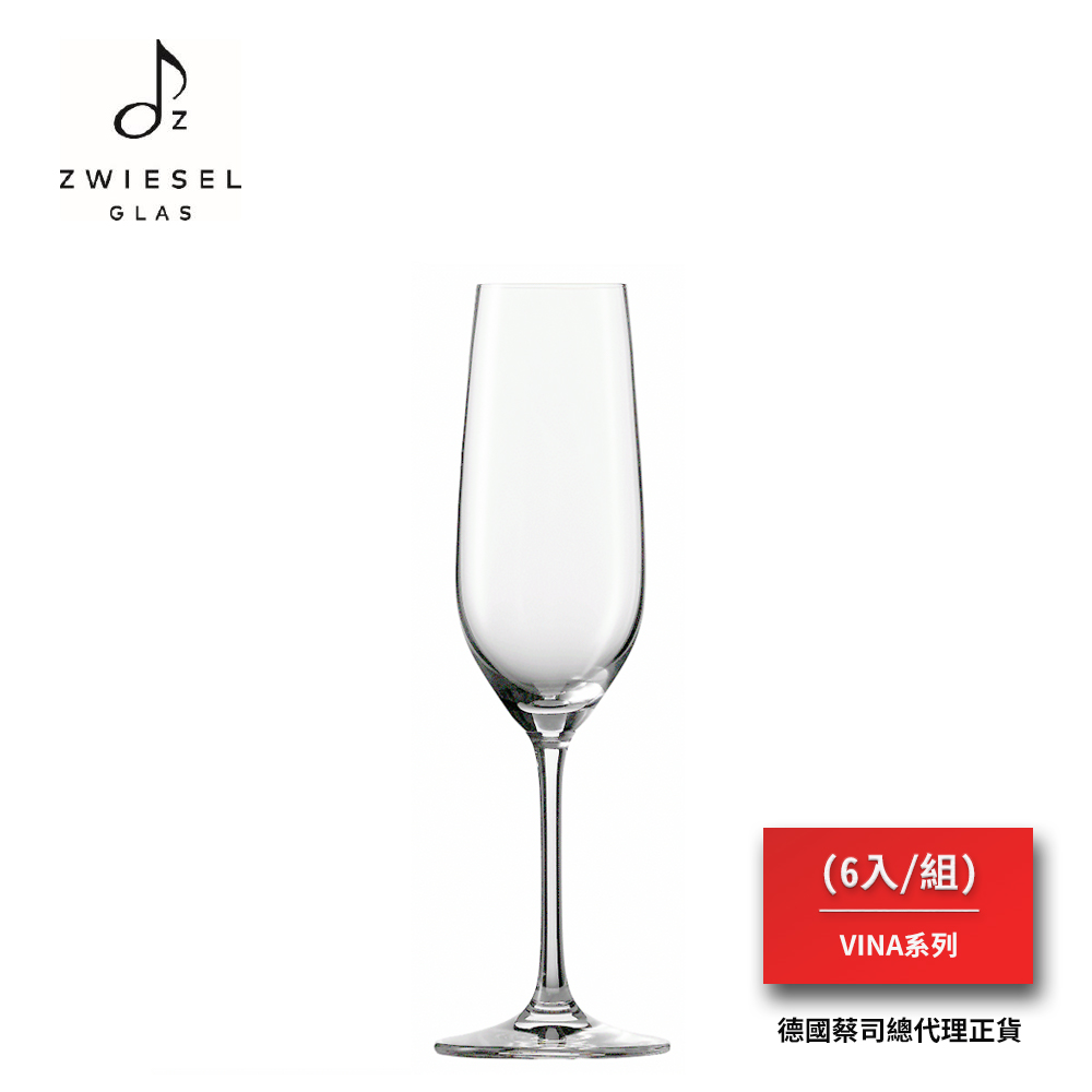 SCHOTT ZWIESEL Sparkling Wine / Champagne杯(1組6入)★贈MOBICOOL MINI保溫保冷袋1入 (顏色隨機)★