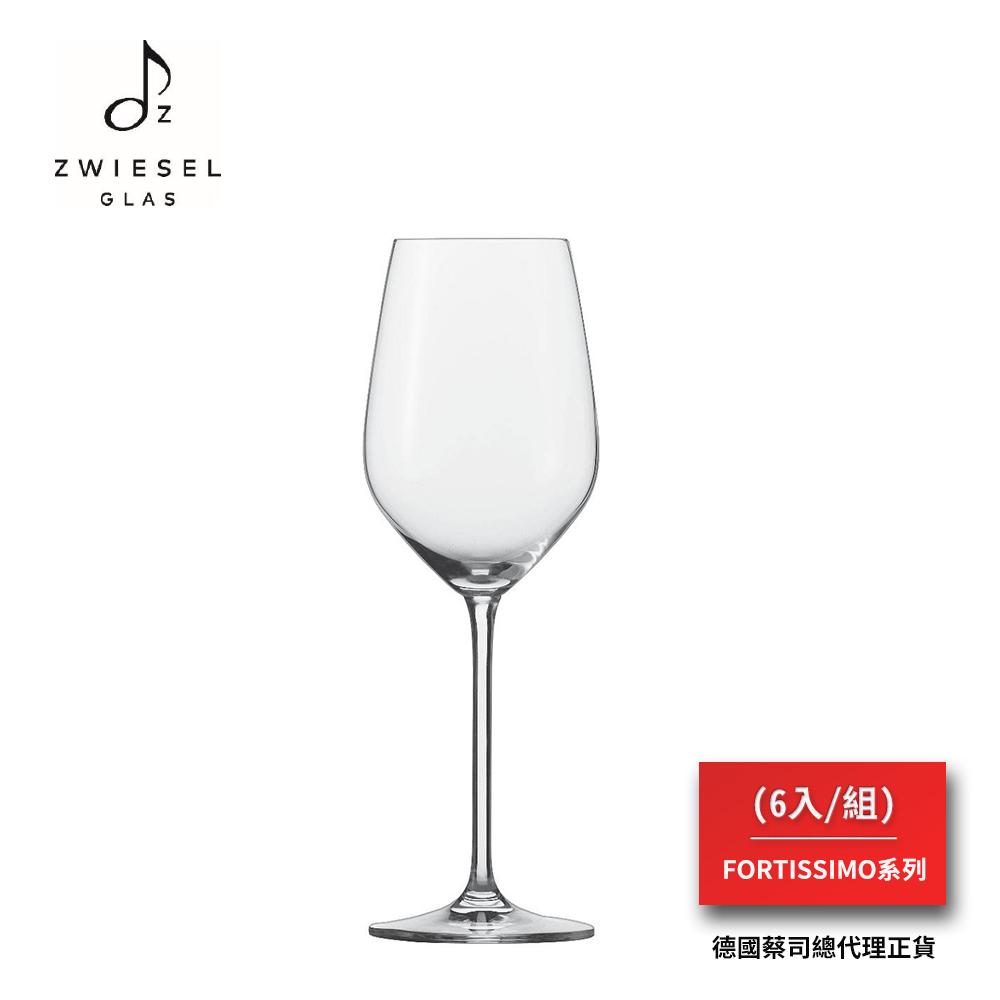 SCHOTT ZWIESEL Water/Red wine紅酒杯(1組6入)★贈MOBICOOL MINI保溫保冷袋1入 (顏色隨機)★ FORTISSIMO系列