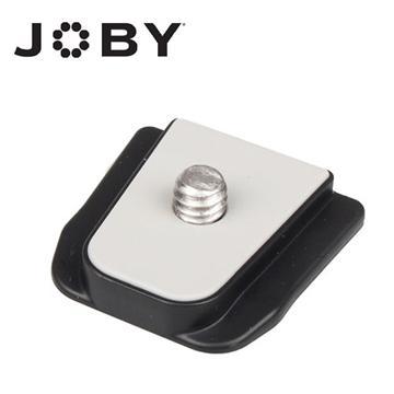 JOBY 金剛爪經典腳架快板(2入) -for GP1 Original GorllaPod