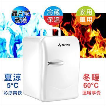 ZANWA晶華 22公升冷熱兩用行動冰箱/冷藏箱