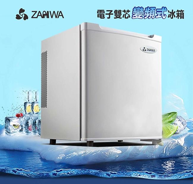 ZANWA晶華 30公升電子雙芯變頻式冰箱