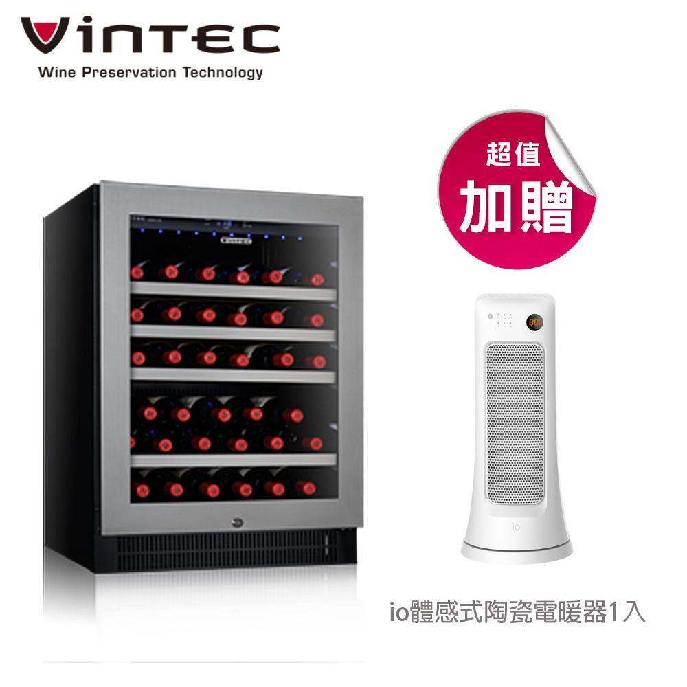 ★贈io體感式陶瓷電暖器★VINTEC單門單溫酒櫃