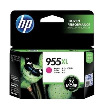 惠普HP 955XL 紅色墨水匣