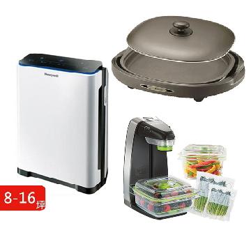 (超值組合) 清淨燒烤密鮮3件組-Honeywell 8-16坪清淨機+象印燒烤組+FoodSaver真空密鮮器