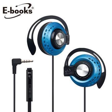 E-books S45音控接聽耳掛式耳麥