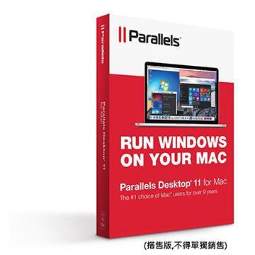 Parallels Desktop 11 for Mac 單人-Attached版
