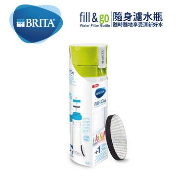 BRITA Fill&Go隨身濾水瓶(綠)