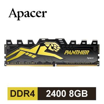 【8G】Apacer 黑豹 P-DDR4-2400
