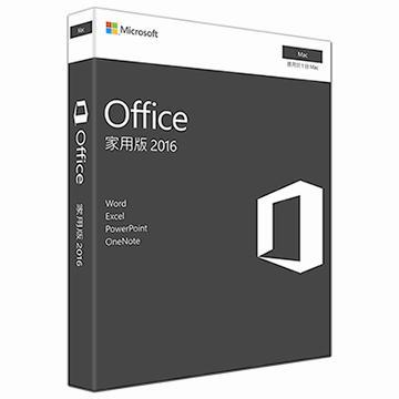 Office Mac 2016 中文家用版 PKC