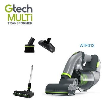Gtech Multi Plus 無線除蟎吸塵器(灰綠)+套件組