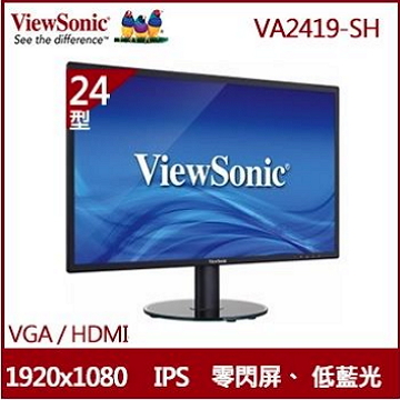 (福利品)ViewSonic優派 24型 IPS液晶顯示器