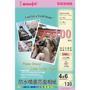 colorjet 4x6日本防水噴墨相紙130gsm