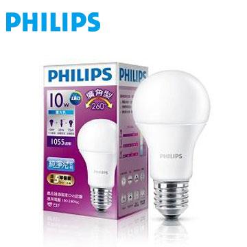 飛利浦全電壓 LED燈泡廣角10W白光