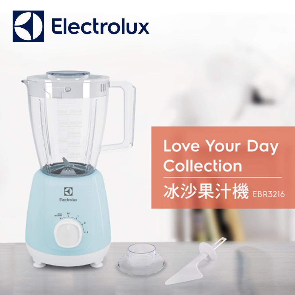 伊萊克斯Electrolux 冰沙果汁機