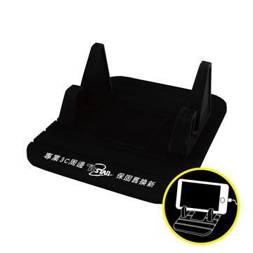 T.C.STAR 手機/導航儀防滑墊