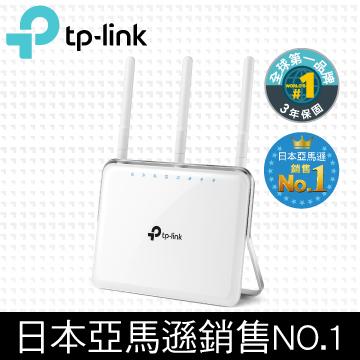 TP-Link Archer C9 Gigabit 無線路由器 Archer C9