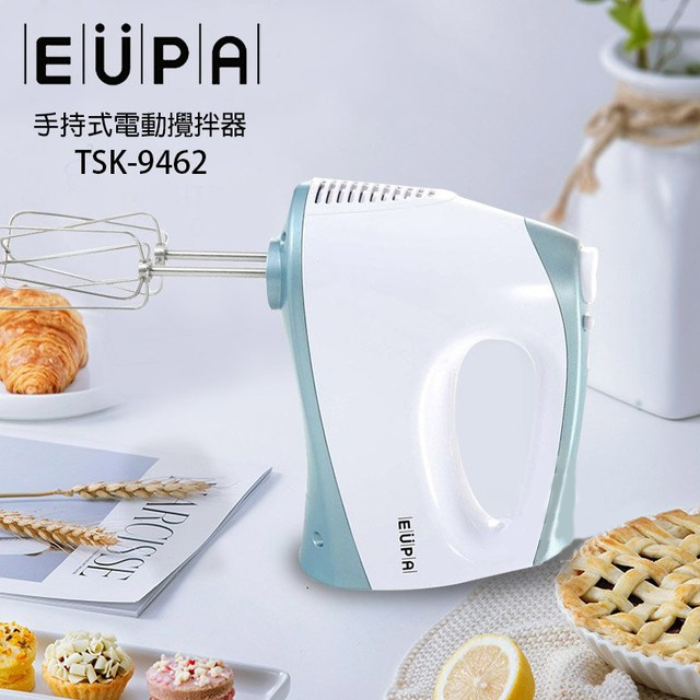 EUPA 手持式電動攪拌器