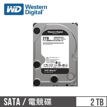 WD威騰 3.5吋 2TB SATA硬碟 黑標