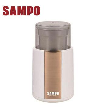 (展示機)聲寶SAMPO 磨豆機