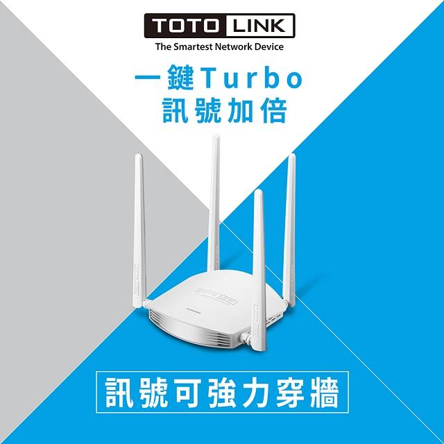 TOTOLINK N600R極速無線寬頻分享器(N600R)
