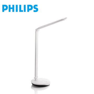飛利浦Philips 酷恒LED檯燈-時尚銀