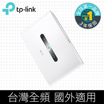 TP-Link M7300 4G進階版LTE行動WiFi分享器