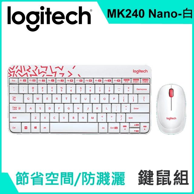 【福利品】羅技 Logitech MK240 NANO 無線鍵盤滑鼠組合 - 白紅