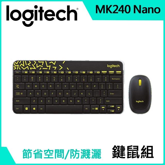 羅技Logitech MK240 NANO 無線鍵盤滑鼠組合 黑黃