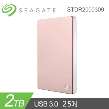 【2TB】Seagate 2.5吋 行動硬碟 Backup PlusSlim(玫瑰金)