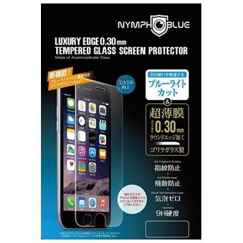 【iPhone 8 / 7】NYMPH BLUE 抗藍光鋼化玻璃