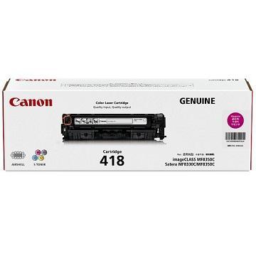 佳能Canon CRG 418M紅色碳粉匣