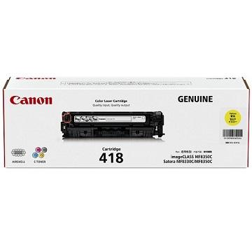 佳能Canon CRG 418Y黃色碳粉匣