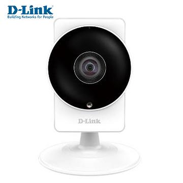 D-Link DCS-8200LH HD廣角無線網路攝影機