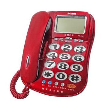 台灣三洋 話筒增音有線電話