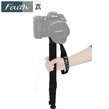 Faith FM-C0624 單腳架組(含雲台)
