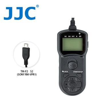 JJC TM-F2 液晶定時快門線