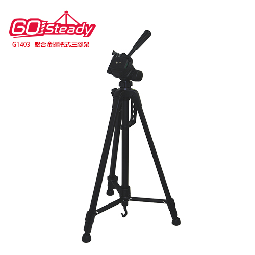 Go Steady G1403 鋁合金握把式三腳架-黑