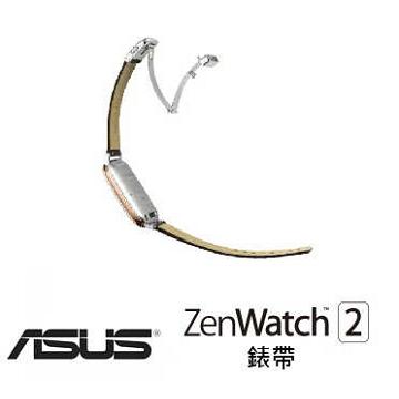 ASUS ZenWatch2 錶帶 - 拿鐵色 WI500Q STRAP L-BRN