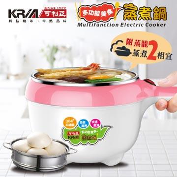 KRIA可利亞 多功能美食蒸煮鍋/電火鍋/蒸鍋-粉紅(KR-D059-P)