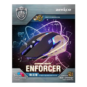 【福利品】Amice執法者可變速變頻電競鼠